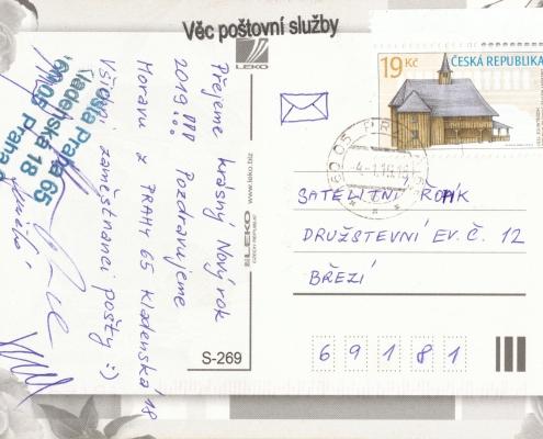 Česká pošta, Praha 65