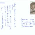 Postcrossing, Rakousko, Anita