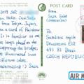 Postcrossing, Japonsko, Rainbow bridge, Tokyo, Sasa Sako (Sakenoka)
