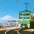 Postcrossing, Japonsko, Enoden, Naoko